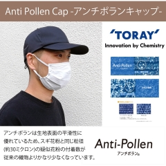 antipollen_spec