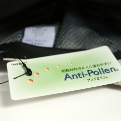 antipollen_tag