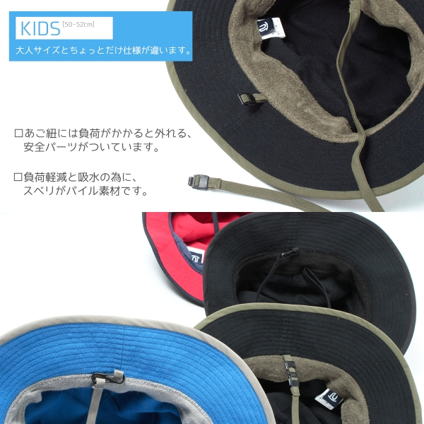 kids_specification